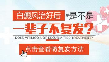 美国308准分子激光治疗儿童白癜风需要多少钱